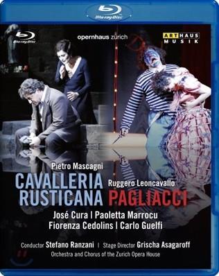 마스카니 :  카발레리아 루스티카나 & 레온카발로 : 팔리아치