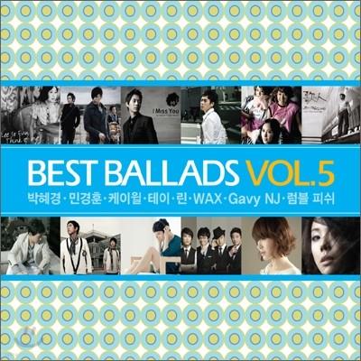 베스트 발라드 5집 : Best Ballads Vol.5