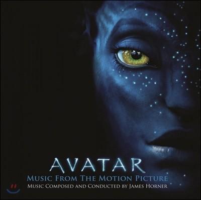 아바타 영화음악 (Avatar OST by James Horner 제임스 호너) [LP]
