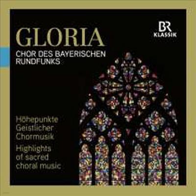 바이에른 방송 합창단 - 글로리아 (Chor des Bayerischen Rundfunks - Gloria) - Peter Dijkstra