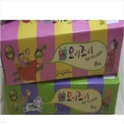 탄탄 요리조리 지식그림책/56권