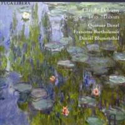 드뷔시: 현악 사중주 & 피아노 삼중주 (Debussy: String Quartet & Piano Trio) - Quatuor Danel