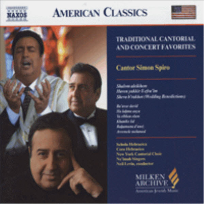 American Classics - 칸토르 시몬 스피로 : 유명 유태민요 모음집 (Cantor Simon Spiro - Traditional Cantorial And Concert Favorites) - Cantor Simon Spiro