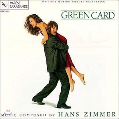 Green Card (그린카드) OST