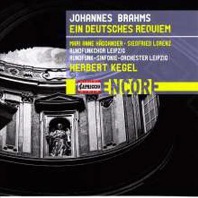 브람스: 독일 진혼곡 (Brahms: Ein Deutsches Requiem Op.45) - Herbert Kegel