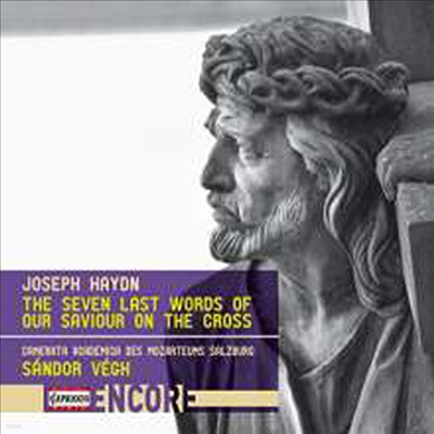 하이든: 십자가 상의 일곱 말씀 - 관현악 버전 (Haydn: Seven Last Words of Our Savior on the Cross) - Sandor Vegh