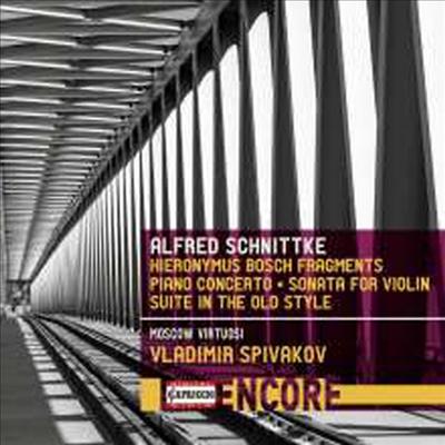 시닛케: 바이올린과 실내악 소나타 (Schnittke: Sonata for Violin & Chamber Orchestra) - Vladimir Spivakov