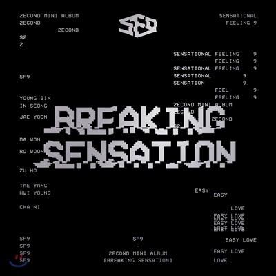 에스에프나인 (SF9) - 미니앨범 2집 : Breaking Sensation