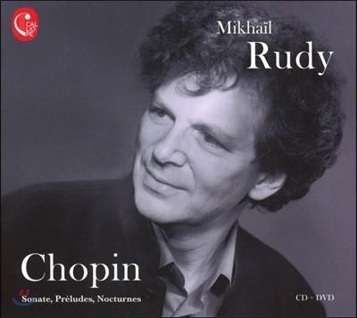 Mikhail Rudy 쇼팽: 피아노 소나타 2번, 연습곡 Op.28, 녹턴 8, 13번 외 (Plays Chopin: Piano Sonata Op.35, Nocturne Op.27, Op.48, Preludes Op.28) 미하일 루디