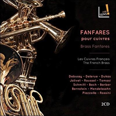 Les Cuivres Francais 브라스 팡파레 - 20세기 프랑스 팡파르 / 바흐에서 번스타인까지 (Fanfares pour Cuivres - Brass Fanfares) 미셸 베케, 레 퀴브르 프랑세