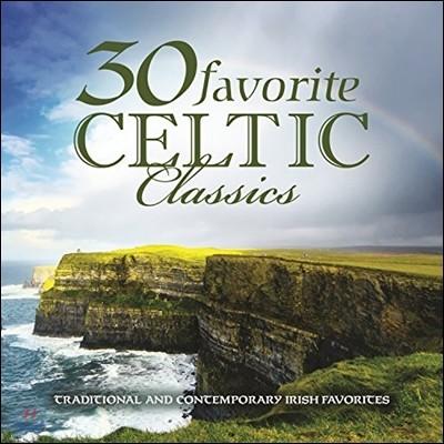 아일리쉬 켈틱 사운드 모음집 (30 Favorite Celtic Classics)