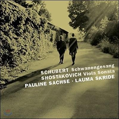 Pauline Sachse 비올라로 연주하는 슈베르트: 백조의 노래 / 쇼스타코비치: 비올라 소나타 (Schubert: Schwanengesang / Shostakovich: Viola Sonata) 파울리네 작세, 라우마 스크리데