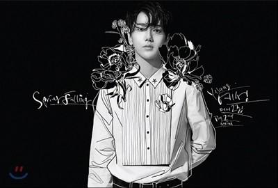 예성 (Yesung) - 미니앨범 2집 : Spring Falling [한정반]