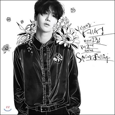 예성 (Yesung) - 미니앨범 2집 : Spring Falling