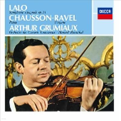 랄로: 스페인 교향곡, 쇼송: 시곡, 라벨: 치간느 (Lalo: Symphonie espagnole, Chausson: Poeme, Ravel: Tzigane) (Tower Records Ltd. Ed)(일본반) - Arthur Grumiaux