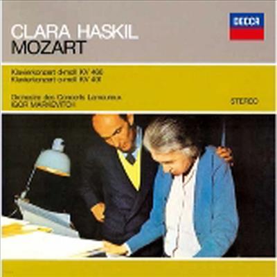 모차르트: 피아노 협주곡 20, 24번 (Mozart: Piano Concerto No.20 & 24) (Tower Records Ltd. Ed)(일본반) - Clara Haskil