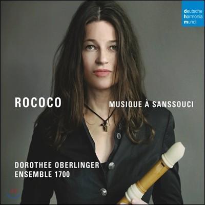 Dorothee Oberlinger / Ensemble 1700 로코코 - 상수시 궁의 음악 (Rococo - Musique a Sanssouci) 도로테 오베를링거, 앙상블 1700