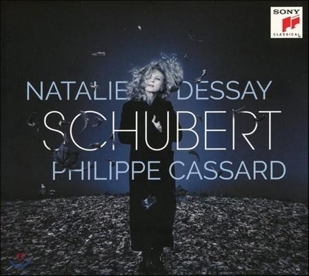 Natalie Dessay / Philippe Cassard 슈베르트: 가곡집 - 나탈리 드세이, 필립 카사르 (Schubert: Lieder)