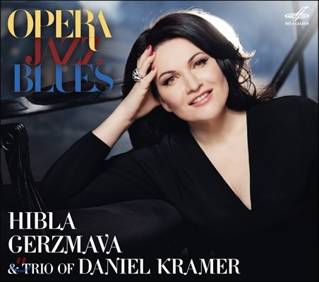 Hibla Gerzmava 오페라 재즈 블루스 (Opera Jazz Blues) 히블라 게르즈마바
