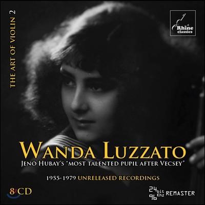 Wanda Luzzato 완다 루차토 - 1955-1979년 이탈리아 방송 미공개 음원 (Unreleased Recordings)
