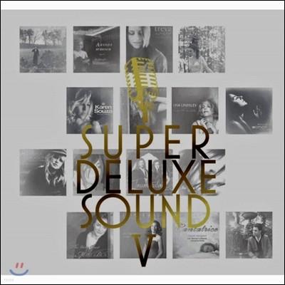 수퍼 디럭스 사운드 5집 (Super Deluxe Sound V)