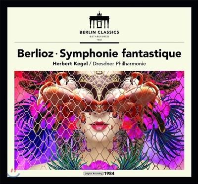 Herbert Kegel 베를리오즈: 환상 교향곡 (Berlioz: Symphonie Fantastique) 헤르베르트 케겔, 드레스덴 필하모니