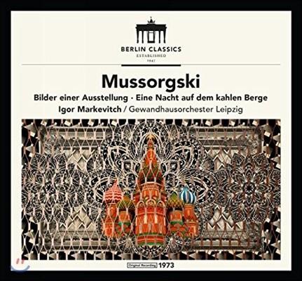Igor Markevitch 무소르그스키: 전람회의 그림 [관현악 버전], 민둥산의 하룻밤 (Mussorgsky: Pictures at an Exhibition, Night on Bald Mountain) 이고르 마르케비치, 라이프치히 게반트하우스 오케스트라