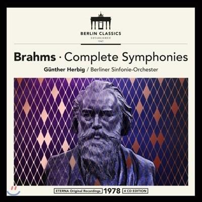 Gunther Herbig 브람스: 교향곡 전곡, 비극적 서곡, 하이든 변주곡 / 쇤베르크와 루토슬라프스키 작품들 (Brahms: Complete Symphonies / Lutoslawski / Schoenberg) 귄터 헤르비히, 베를린 심포니 오케스트라