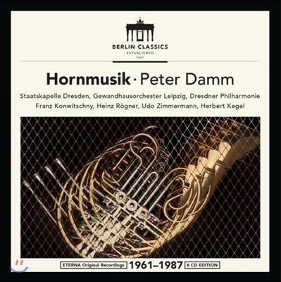 Peter Damm / Herbert Kegel 호른을 위한 작품들 (Music for Horn [Hornmusik]) 페터 담, 슈타츠카펠레 드레스덴, 라이프치히 게반트하우스 오케스트라, 헤르베르트 케겔