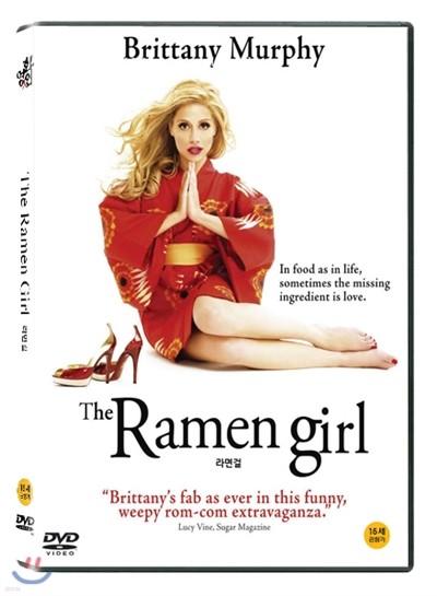 라면걸 (ラ?メンガ?ル, The Ramen Girl, 2008)