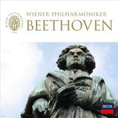 베토벤: 교향곡 7번, 피아노 협주곡 1번 (Beethoven: Symphony No.7, Piano Concerto No.1) - Simon Rattle