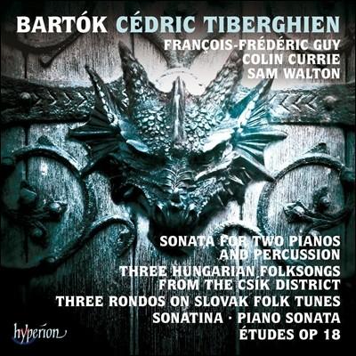 Cedric Tiberghien 바르톡: 2대의 피아노와 타악기를 위한 소나타 외 (Bartok: Sonata for Two Pianos & Percussion, Hungarian Folksongs) 세드릭 티베르기엥