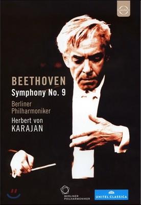Herberto von Karajan 베토벤: 교향곡 9번 `합창` (Beethoven: Symphony No. 9 in D minor, Op. 125 'Choral') 헤르베르트 폰 카라얀