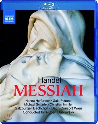 Ruben Dubrovsky / Bach Consort Wien 헨델: 메시아 (Handel: Oratorio 'Messiah') 루벤 두브로프스키, 바흐 콘소트 빈