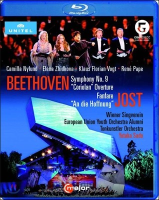 Yutaka Sado / Camilla Nylund 베토벤: 교향곡 9번, 코리올란 서곡 / 요스트: 팡파레 (Beethoven: Symphony Op.125, Coriolan Overture / Jost: Fanfare, An die Hoffnung) 유타카 사도, 톤퀸스틀러 오케스트라