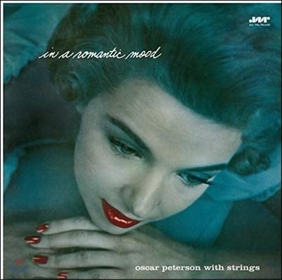Oscar Peterson with Strings (오스카 피터슨) - In A Romantic Mood [LP]