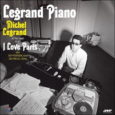 Michel Legrand (미셸 르그랑) - Legrand Piano: I Love Paris [LP]