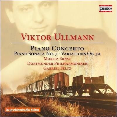 Moritz Ernst 빅토르 울만: 피아노 협주곡, 피아노 소나타 7번, 변주곡과 이중 푸가 (Viktor Ullmann: Piano Concerto, Piano Sonata, Variations Op.3a) 모리츠 에른스트