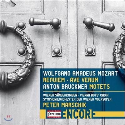 Peter Marschik / Max Emanuel Cencic 모차르트: 레퀴엠, 아베 베룸 코르푸서 / 브루크너: 세 개의 모테트 (Mozart: Requiem, Ave Verum Corpus / Bruckner: Motets) 막스 에마누엘 첸치치, 페터 마르쉬크