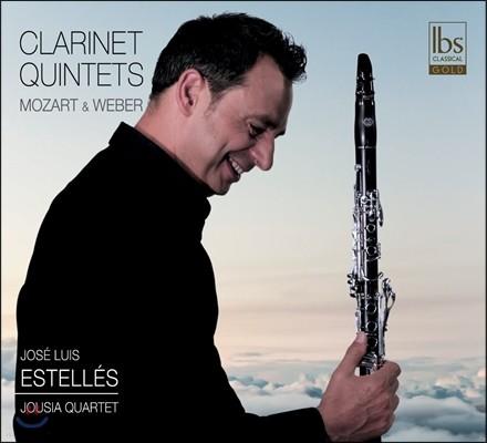 Jose Luis Estelles / Jousia Quartet 모차르트 / 베버: 클라리넷 오중주 (Mozart: Clarinet Quintet K.581 'Stadler' / Weber: Clarinet Quintet Op.34) 호세 루이스 에스텔레스, 유시아 사중주단