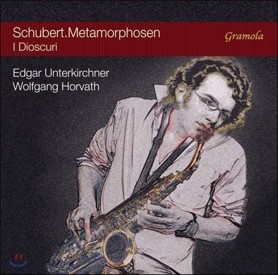 I Dioscuri 슈베르트: 메타모르포젠 [변용] - '겨울 나그네'에 의한 색소폰 즉흥 연주 (Schubert: Metamorphosen For Saxophone and Piano) 이 디오스쿠리