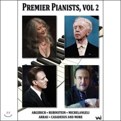 프리미어 피아니스트 2집 - 마르타 아르헤리치, 아르투르 루빈스타인, 아르투로 베네데티 미켈란젤리 (Premier Pianists Vol.2 - Martha Argerich, Arthur Rubinstein, Arturo Benedetti Michelangeli)