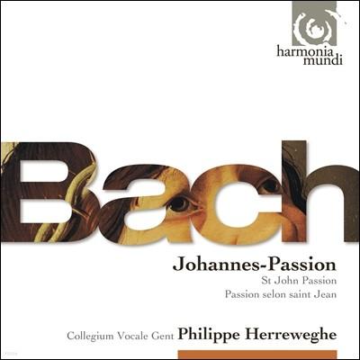Philippe Herreweghe 바흐: 요한 수난곡  (Bach : Johannes-Passion BWV 245) 필립 헤레베헤