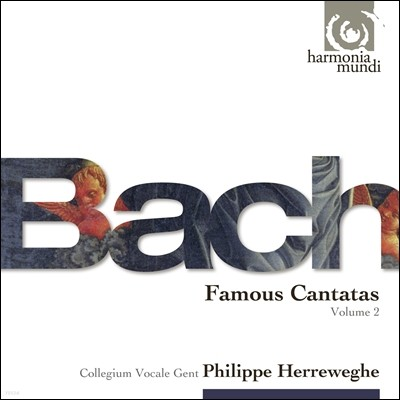 Philippe Herreweghe 바흐: 유명 칸타타 2집 (Bach: Famous Cantatas Vol. 2) 헤레베헤