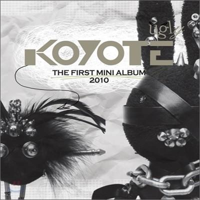 코요태 - 미니앨범 : 코요태 어글리 (Koyote Ugly)