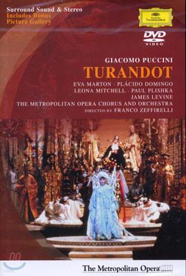 James Levine 푸치니: 투란도트 (Puccini: Turandot) 제임스 레바인