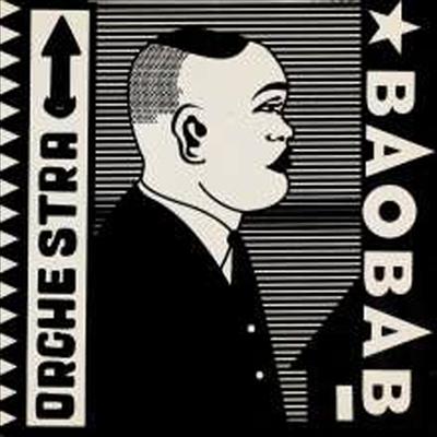 Orchestra Baobab - Tribute To Ndiouga Dieng (Digipack)