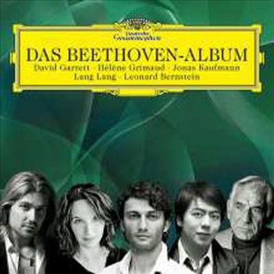 베토벤 - 베스트 선집 (Beethoven - Excellence Album) - David Garrett