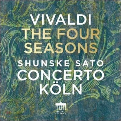 Shunske Sato / Concerto Koln 비발디: 사계, 협주곡 RV156, RV169 - 사토 순스케, 콘체르토 쾰른 [LP]