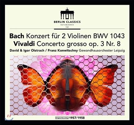 David & Igor Oistrach 바흐: 두 대의 바이올린을 위한 협주곡 / 비발디: 콘체르토 그로소 - 다비드 & 이고르 오이스트라흐 [LP]